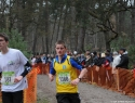 2016-03-19 Finale nationale de cross-country Fontainebleau (77) Stephanie REBYFFE (040)